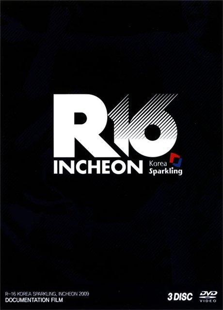 R16 Korea Sparkling 2009