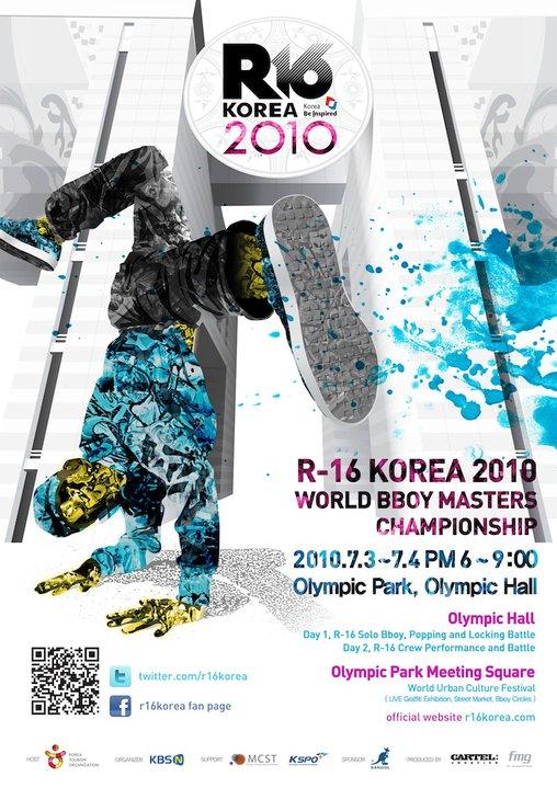 R16 Korea 2010
