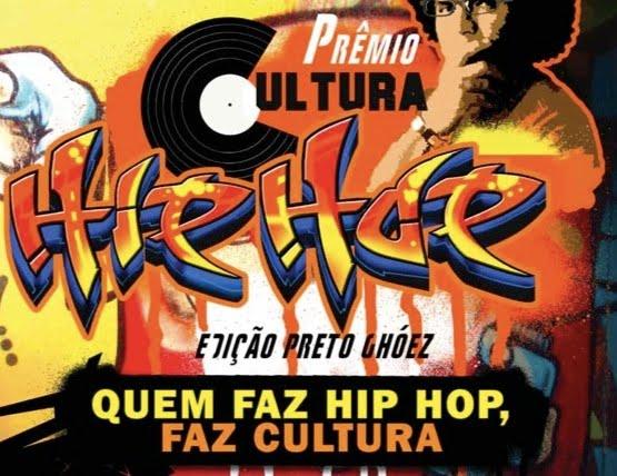 premio_cultura_hip_hop